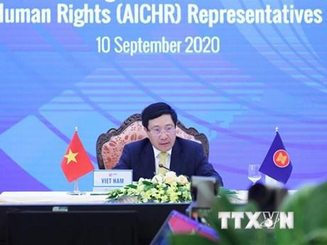 Hợp tác thúc đẩy bảo vệ nhân quyền tại khu vực ASEAN