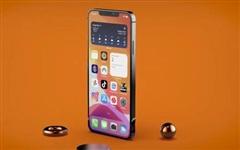 Chiêm ngưỡng concept iPhone 12 Pro lung linh với cụm camera khiến iFan muốn 'rụng rời'