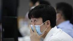 Không chỉ xuất hiện ở Mỹ, nhà đầu tư T0 còn đổ bộ đến cả TTCK Hàn Quốc