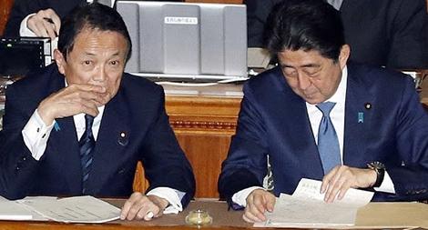 Ứng cử viên sáng giá chức thủ tướng Nhật Bản: Một người Nhật… rất khác