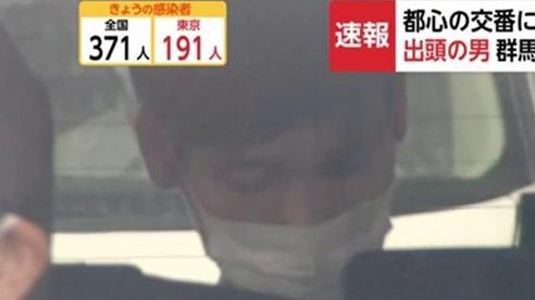 Nam thanh niên người Việt ra đầu thú, khai giết bà chủ khách sạn ở Nhật Bản