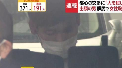 Thanh niên người Việt đầu thú, khai giết chủ khách sạn tình yêu Nhật Bản