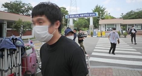 Hàn Quốc: Vấn nạn 'Nhà tù kỹ thuật số' với các vụ 'hành quyết online'