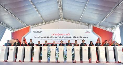 Tập đoàn Thành Công xây dựng Tổ hợp công nghiệp phụ trợ ô tô tại Quảng Ninh