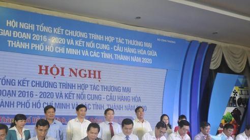 Đẩy mạnh hợp tác thương mại giữa TP. Hồ Chí Minh và các địa phương