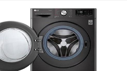 LG ra mắt dòng máy giặt tích hợp công nghệ AI ở Việt Nam