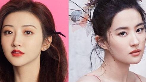 8 mỹ nhân Hoa ngữ là 'nữ thần trong mộng' của mọi người
