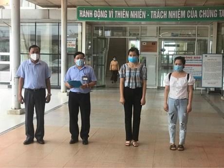 Quảng Nam công bố không còn trường hợp nào mắc bệnh COVID-19