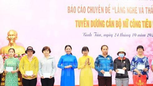 TP.HCM: Tuyên dương 99 cán bộ nữ công tiêu biểu