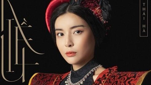 Ai sẽ vào vai nhân vật 'ghen tuông nhất lịch sử' Hoạn Thư trong phim Kiều?