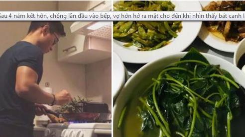 Sau 4 năm kết hôn, vợ hớn hở khi lần đầu tiên chồng vào bếp, nếm thử món canh mồng tơi thì 'tím mặt'