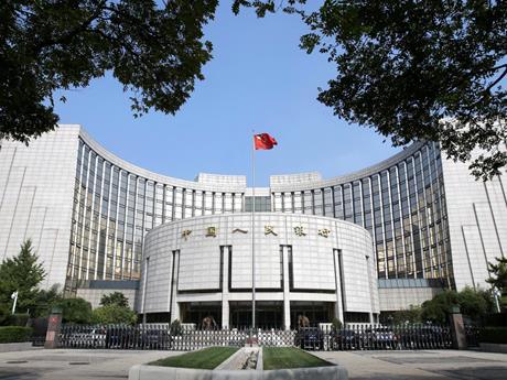 Trung Quốc cam kết thực hiện chính sách tiền tệ thận trọng, linh hoạt
