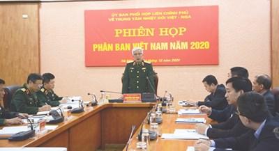 Phiên họp Phân ban Việt Nam trong Ủy ban phối hợp liên Chính phủ về Trung tâm Nhiệt đới Việt-Nga