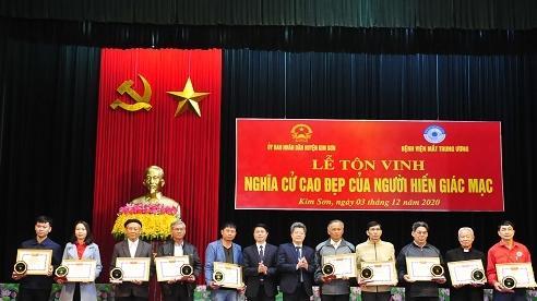Lễ vinh danh những người hiến giác mạc năm 2020, Ninh Bình dẫn đầu phong trào có 398 người hiến giác mạc