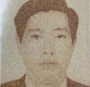 Truy nã Tổng giám đốc Công ty Khang Gia