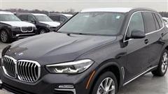 BMW X5 2020 sắp bán tại Việt Nam: Nhiều trang bị lần đầu xuất hiện, thêm phiên bản cạnh tranh Mercedes-Benz GLE