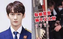 Ca sĩ trẻ Trung Quốc bị tuyên án hơn 3 năm tù vì tội buôn khẩu trang trái phép, lừa đảo cả tỷ đồng
