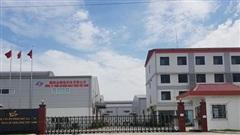 Chủ tịch Bắc Ninh chỉ đạo xử lý việc xây 'chui' dự án của Công y Yaolong