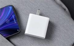 Xiaomi ra mắt củ sạc nhanh 65W PD, giá chỉ 325.000 đồng, sạc được cả smartphone và laptop