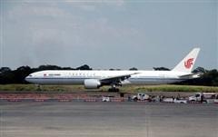 Mỹ cấm cửa các chuyến bay thương mại từ Trung Quốc