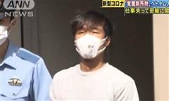 Cảnh sát Nhật bắt nhóm 5 người Việt buôn ma túy