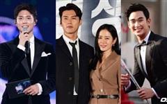 Baeksang 2020 quy tụ toàn 'quái vật' nhưng spotligt dồn sạch vào 'đôi tình nhân' Hyun Bin - Son Ye Jin?