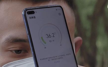 Huawei ra mắt điện thoại có thể đo nhiệt độ cơ thể