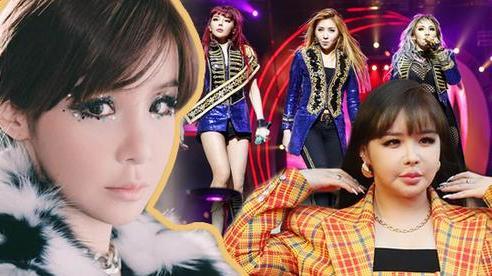 Nữ idol bất hạnh Park Bom: Trầm cảm trước cái chết của bạn, bị gắn mác tội phạm và điều kỳ diệu ở phía cuối con đường