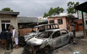 Afghanistan: Nổ bom ven đường khiến ít nhất 15 người thiệt mạng