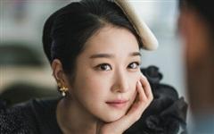 Chiêm ngưỡng nhan sắc lung linh của 'tình mới Kim Soo Hyun' trước giờ G của Psycho But It's Ok