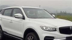 Bán tải lai SUV - Xe Trung Quốc lại gây sốt với thiết kế siêu lạ
