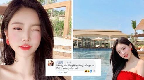 Ngỡ ngàng với nhan sắc hot-girl Hàn Quốc 'lạc' vào stream Bomman: 'Tôi không hiểu anh ấy nói gì, nhưng thôi đẹp trai là được'