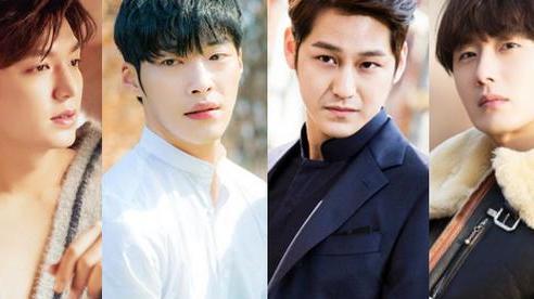 Hội bạn thân tài tử cực phẩm của Lee Min Ho, Kim Bum kết nạp thêm nam thần 'Quân vương bất diệt', rủ nhau du lịch ở Jeju