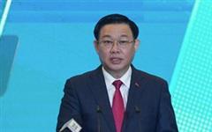 Hội nghị 'Hà Nội 2020 - Hợp tác Đầu tư và Phát triển' và những con số ấn tượng
