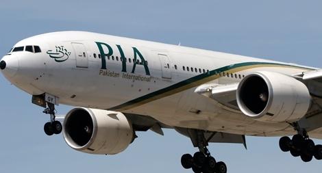 Pakistan thừa nhận phi công dùng bằng giả làm việc ở nước ngoài