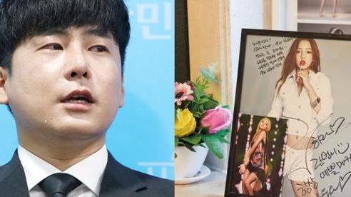 Anh trai Goo Hara trả lời phỏng vấn, lần đầu công bố kế hoạch sử dụng tài sản của em gái với lý do gây xôn xao