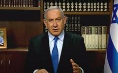 Israel tuyên bố sẵn sàng đàm phán với Palestine