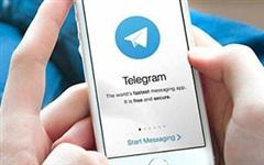 Telegram được chính phủ Nga gỡ lệnh cấm, vì có cấm thì dân vẫn dùng như thường