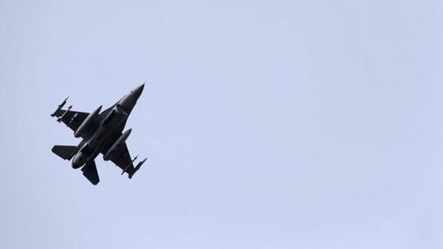Nóng: Tiêm kích F-16 của không quân Mỹ vừa bị rơi
