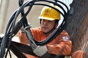 Chính thức cách chức giám đốc Điện lực Vân Đồn sau vụ hóa đơn 89,4 triệu