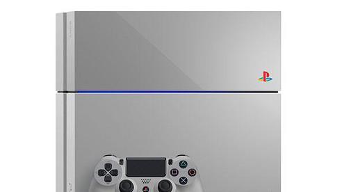 Vì sao chiếc PS4 trong rất bình thường này lại có giá hơn 400 triệu đồng?