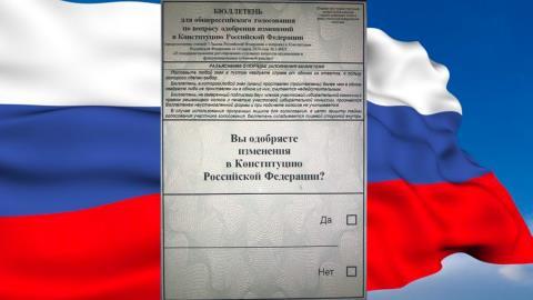 Thấy gì trên lá phiếu sửa đổi Hiến pháp Nga năm 2020?