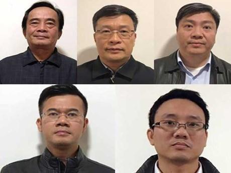 Xét xử 12 bị cáo trong vụ án xảy ra tại ngân hàng BIDV vào ngày 20/7