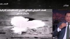 LNA phá hủy hàng loạt mục tiêu, nhiều chỉ huy Thổ Nhĩ Kỳ thiệt mạng, bị thương