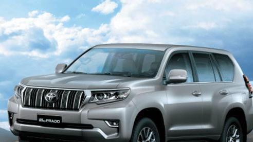 Xe Toyota Land Cruiser Prado 2020 hiện tại có giá bao nhiêu?