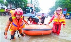 Đê vỡ ở Trung Quốc, hơn 8.000 người phải sơ tán