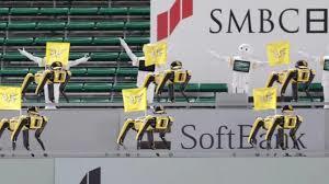 Robot thay người làm cổ động viên