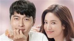 Tiếp tục nghi vấn Song Hye Kyo 'đánh tiếng' hẹn hò với Hyun Bin