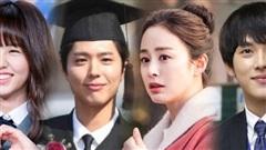 20 sao Hàn Quốc học giỏi đứng TOP 1 ở trường (P1): Hội đủ tài lẫn sắc là đây!