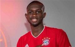 Nianzou, phiên bản Thuram 2.0 của Bayern?